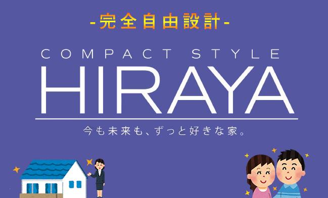 HIRAYA-01.jpg