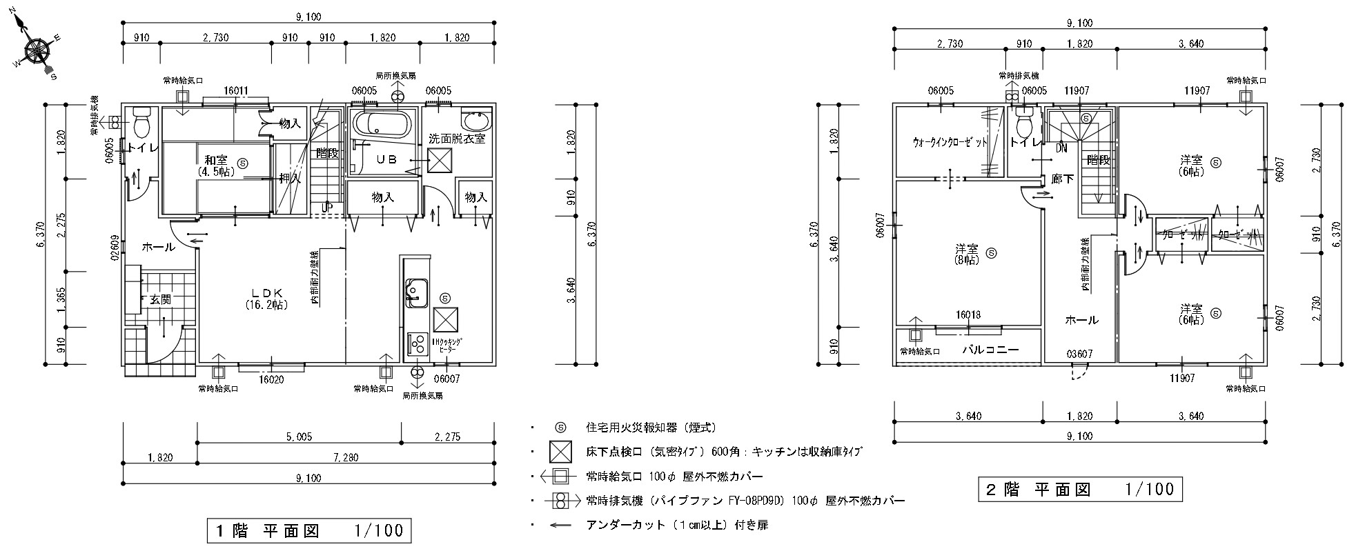 平面図1029_page-0001.jpg