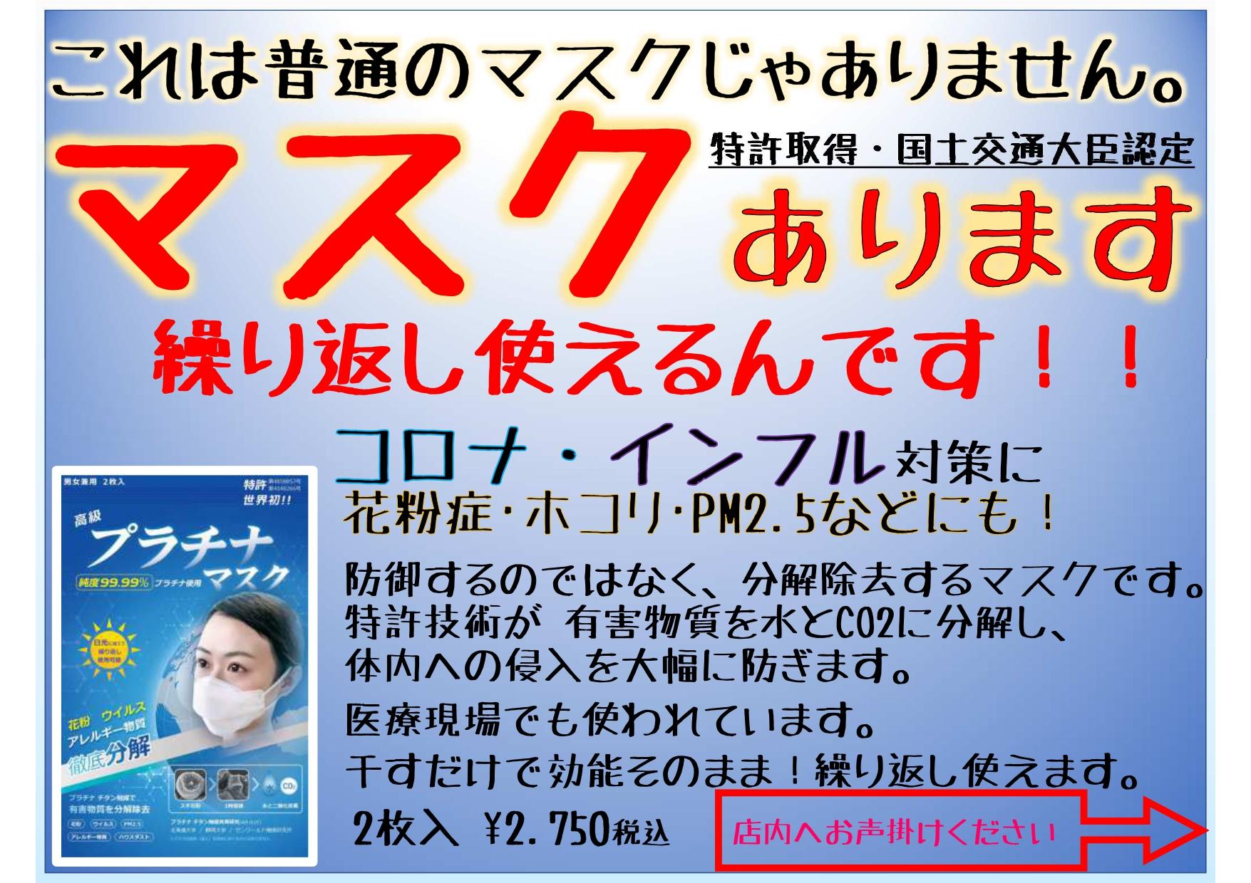 www_dh-kounan.jpg